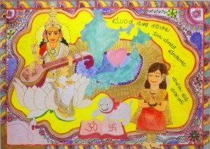 Nanna Bharathiya Jeevana, Nanna Ooru Kundapurakke Swagatha & Nimma Madhuve